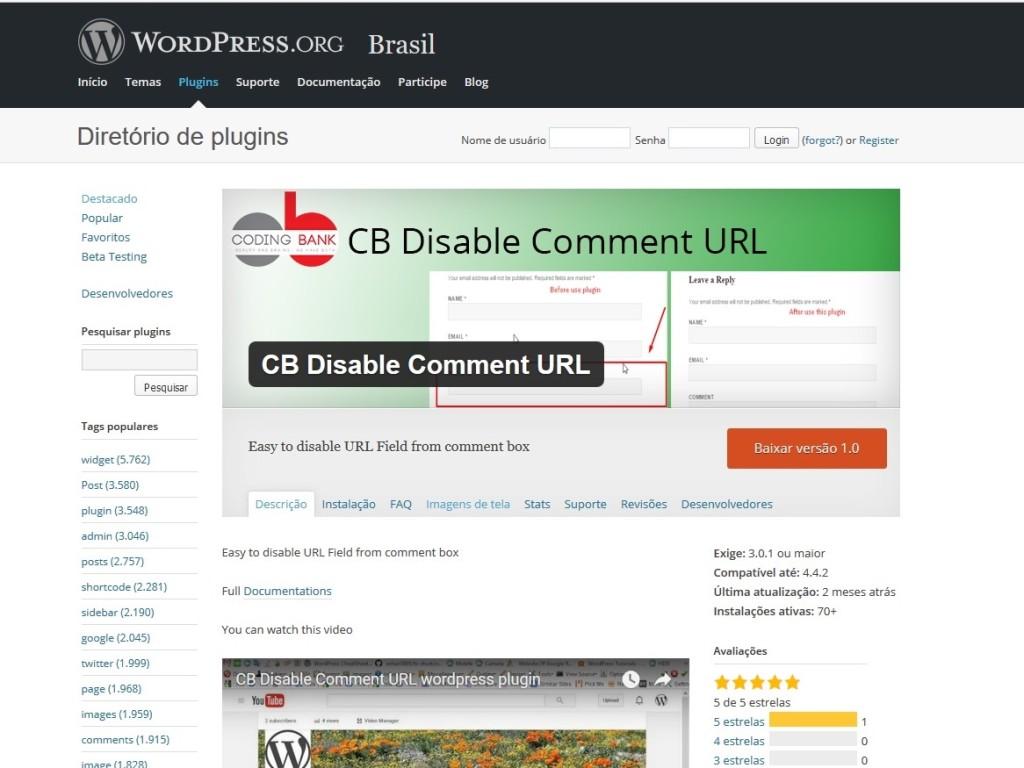 como-ocultar-o-campo-site-dos-comentarios-no-wordpress